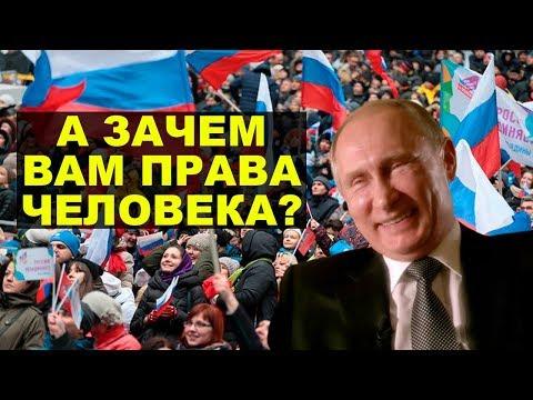 Россия выходит из Совета Европы