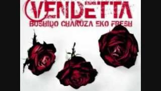 Bushido - Vendetta (Instrumental) (HQ)