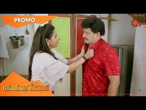 Pandavar Illam - Promo   16 Sep 2021   Sun TV Serial   Tamil Serial