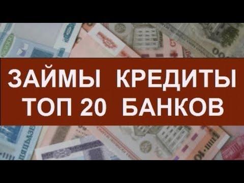 взять кредит в мтс на телефон онлайн capital one credit card overseas travel