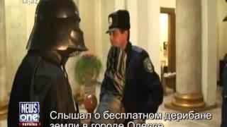 Дарт Вейдер на выборах в Одессе(, 2012-10-30T11:36:05.000Z)