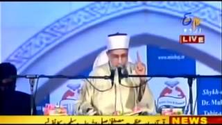 HUZOOR (SAWW) Zinda hain HAQ HAQ HAQ -By Dr Muhammad Tahir ul Qadri in Mumbai