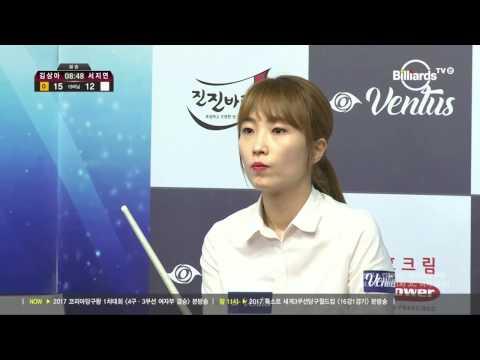 [당구-Billiard] Sang-Ah Kim v Ji-Yeon Seo_The King of Korea Billiard_3 Cushion_Women Final_02