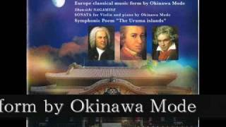 Shun-ichi NAGAMINE /交響詩「宇流麻島」(フルートアンサンブルヴァージョン)