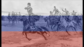 """Russian cossack cavalry song """"The cavalry was passing by."""""""