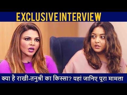 Rakhi Sawant ने कहा Tanushree Dutta के साथ थी Live In Relationship में, बताया पूरा किस्सा