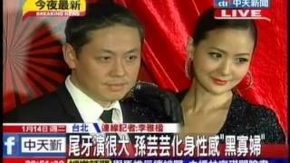 中天新聞》百貨尾牙 廖振漢、孫芸芸 分扮雷神、黑寡婦