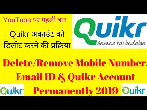 How To Delete/Remove Registered Mobile Number, Email ID And Quikr Account Permanently 2019/New Video