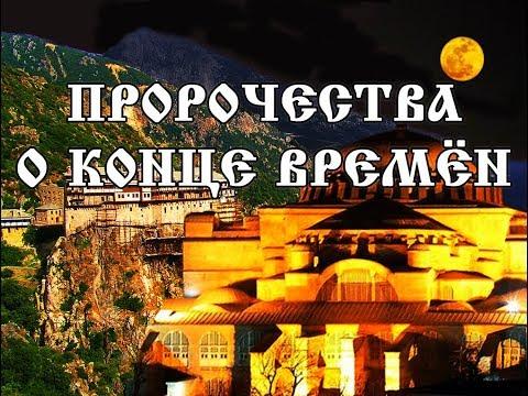 Константинополь и Св.