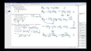 Реакции ионного обмена Сокращенная ионная форма Задание 21 Химия ЕГЭ 2016 УфаХимик Видеоурок