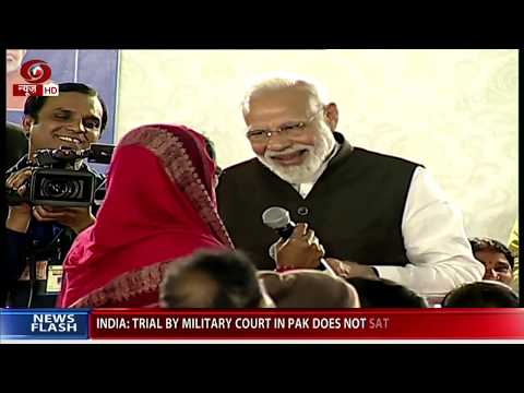 Ayushman Bharat Beneficiaries interacts with PM in Ranchi