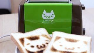 Emoticon Cat Toaster 顔文字 ぬこ トースター