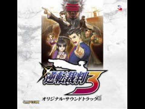 Gyakuten Saiban 3 Bonus Disc ~ Promotion Image Sound Tracks