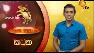 Tharu Walalla 28-11-2014