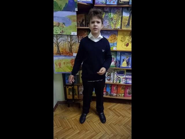 Изображение предпросмотра прочтения – ВасилийВащенко читает произведение «В дороге» И.С.Тургенева