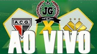 🔴 Criciúma x Atlético-GO Ao Vivo 32ª rodada Brasileirão Série B 2016 [CanalJGEsportes]