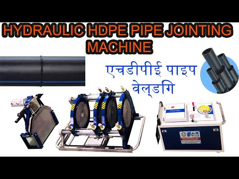 HDPE Pipe Jointing / Welding Machine ( Butt Fusion Welding Process)
