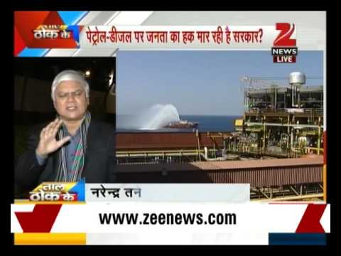 Why Indian petrol prices are high despite lower crude prices? Part 1