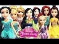 Disney Prensesleri Yeni Seri Oyuncak Bebek   Rapunzel Pamuk Prenses Külkedisi Sindirella   EvcilikTV