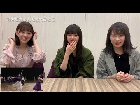 乃木坂46 『乃木坂ちゃんと見てみよう』