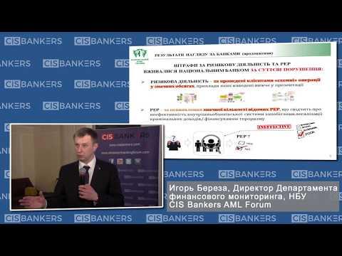 CIS BANKERS Breaking News: New AML/CTF Directive in Ukraine