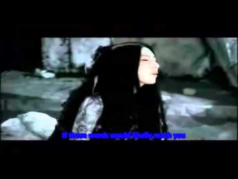 [ Fatal Frame 3 ] Koe - Amano Tsukiko - English Sub & Singable Lyrics