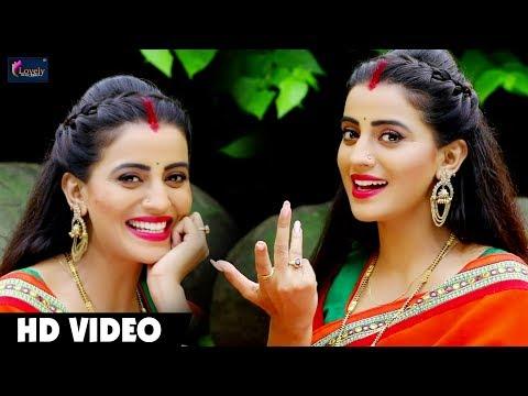 Akshara Singh का New बोलबम Video Song 2018 - Bel Ke Pataiya Me Saiya - Shiv Ki Pyaari Akshara Dulari