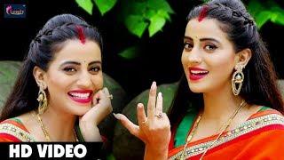 Akshara Singh  New  2018 Bel Ke Pataiya Me Saiya - Shiv Ki Pyaari Akshara Dulari.mp3