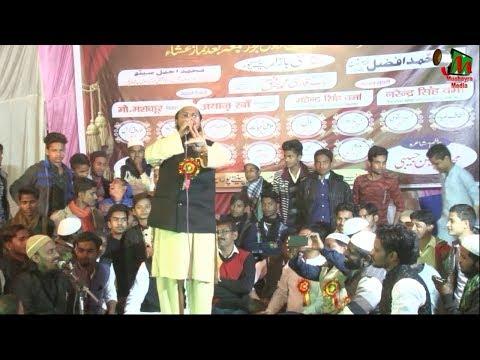 MUZAMMIL HAYAT,Paitepur,Sitapur,Kul Hind Natiya Mushaira,On 23 November 2018.