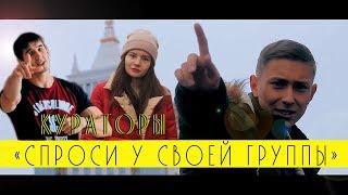 [Туториал] Как включить сообщения в своей группе Вконтакте