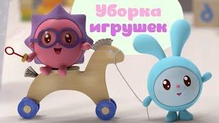 Малышарики - Обучающие мультики - Лошадка. Уборка игрушек  (24 серия)