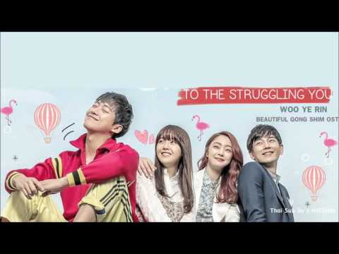 [Thai Sub] WOO YE RIN - To The Struggling Ling You