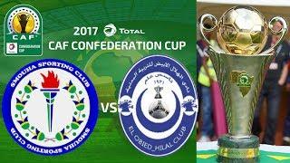 2017 Total CAF Confederation Cup Smouha vs. Al Hilal Elobied 2017 Video