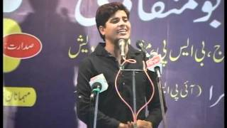 imran pratapgarhi part 2 all india mushaira bijnor 2011 BY AMBER ZAIDI