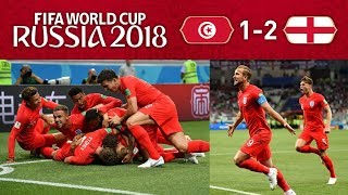 Video TUNISIA 1-2 ENGLAND - AWFUL REFEREEING! download MP3, 3GP, MP4, WEBM, AVI, FLV Juli 2018