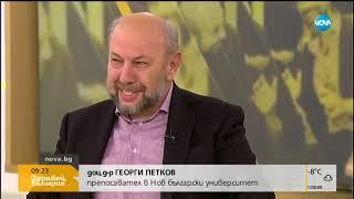 Латино грами - Здравей, България (08.01.2019г.)