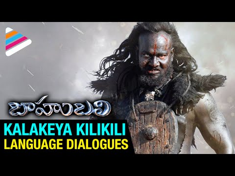 Baahubali Movie Kalakeya Kilikili Language Dialogues | Prabhas | Rana | #Baahubali2 | Kaaki Janaki