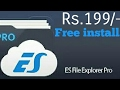 How to install ES file exploral pro apk FREE.