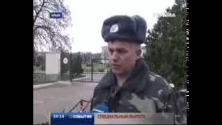 Последние новости КРЫМ ЕВРОМАЙДАН 1 марта 2014 года! Российские войска оккупировали Крым Crimea UKRA
