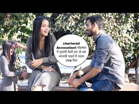 Chartered Accountant मोहब्बत में गुलामी कैसी हम तो अब आजादी चाहते English English खेलते है prank |vg