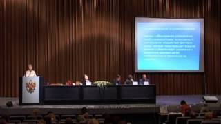 Конференция. Союз Педиатров России.(, 2012-12-15T19:34:25.000Z)