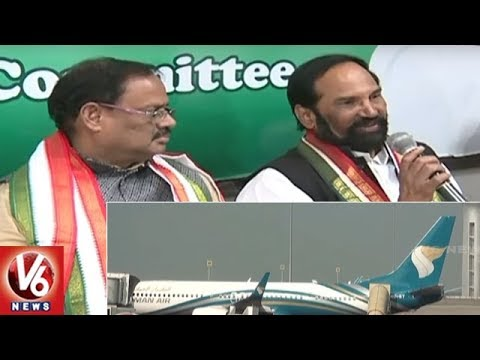 T Congress Team For Kuwait To Offer Moral Support To Telangana Immigrants | V6 News