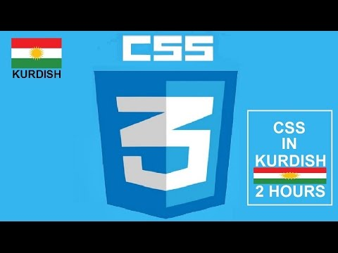 CSS Tutorial for beginners [KURDISH]