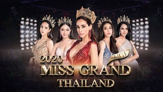 Miss Grand Thailand 2020 - Spot Promo