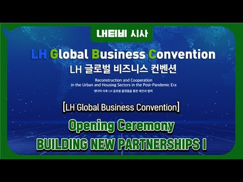 [LH Global Business Convention] Opening Ceremony & BUILDING NEW PARTNERSHIPS I