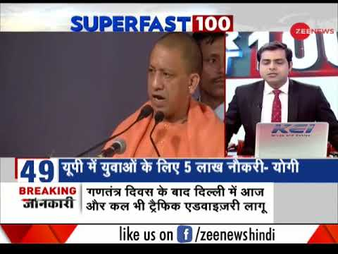 Superfast 100: 5 lakh youths to get jobs in Uttar Pradesh, says Yogi Adityanath