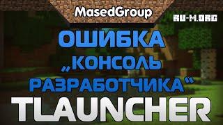 видео Вылетает minecraft после установки шейдеров? ОТВЕТ ТУТ!!!! + Пак крутых шейдеров!!!!