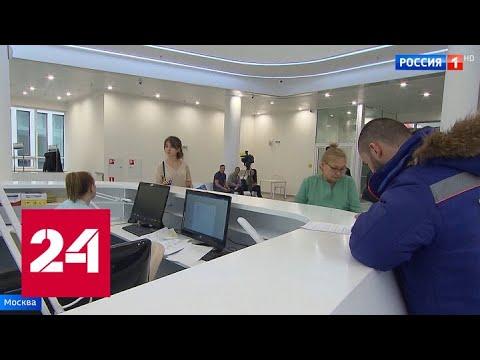 Все пациенты, сбежавшие из больницы в Коммунарке, возвращены на лечение - Россия 24