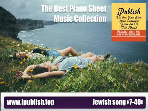 Jewish Song 7 40 Shalom Aleichem Piano Sheet Music Collection