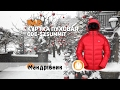 Пуховая куртка Rab QDE-52 Summit для лютых морозов